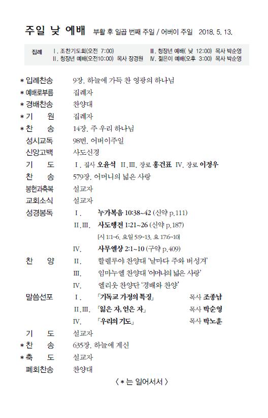 20180512대.PNG