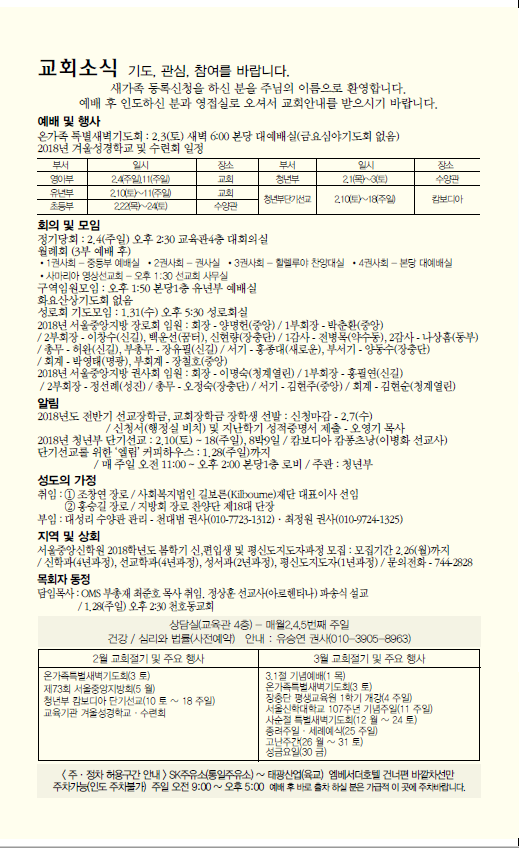 0128주보광고.PNG